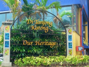 Di Tanjong Katong - A glimpse of old Katong via a Singaporean Classic